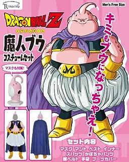 Dragon Ball Z Majin Buu Costume - Teen/ Men's One Size