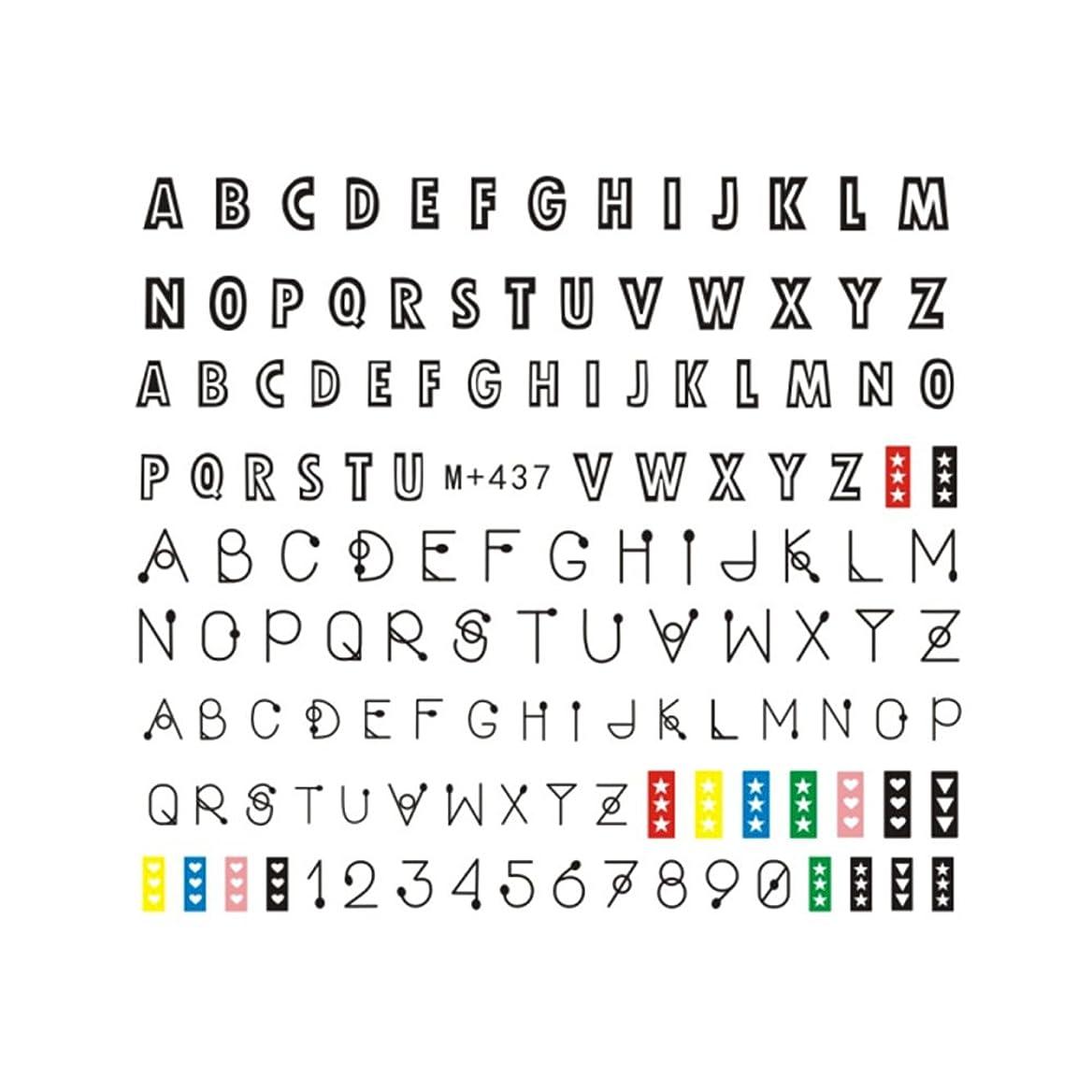 理論適応韻手描き風アルファベットシール【M+437】英字 英語 数字 記号  モノトーン シンプル ウォーターネイルシール ジェルネイル ネイルシール