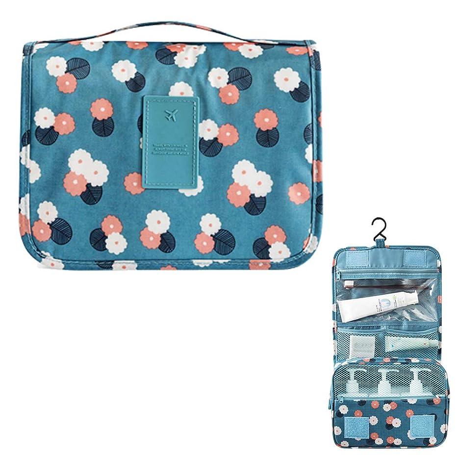 ピクニック天文学信じられない掛け式化粧ポーチ 旅行メイクバッグ フック付き防水化粧袋 出張 海外 旅行グッズ
