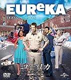 ユーリカ ~地図にない街~ シーズン3 バリューパック[DVD]