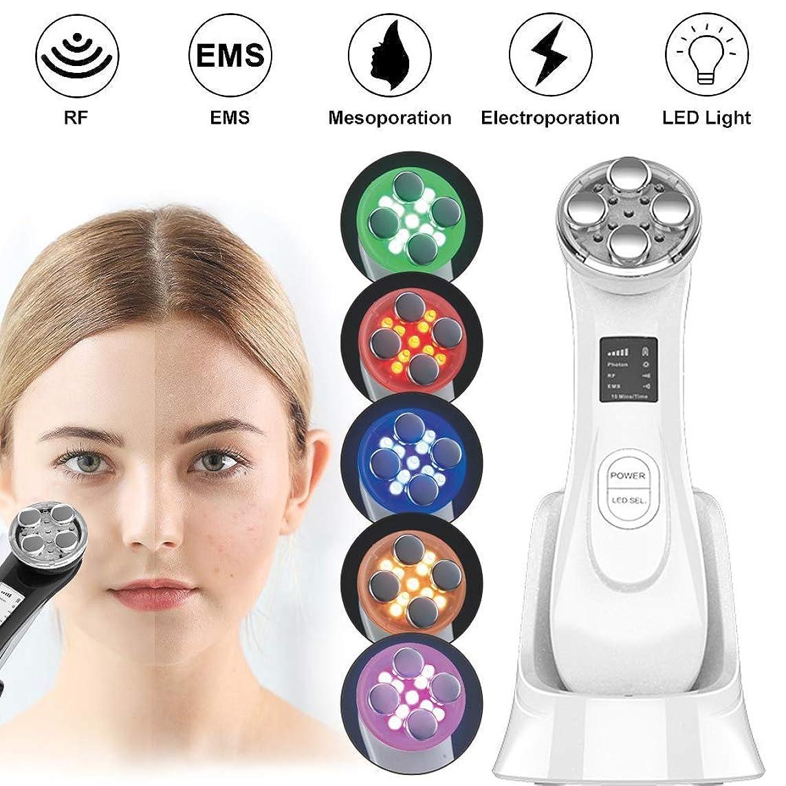間隔ドリルフルーツ美容機器、フェイシャルマシン、5-in-1赤色LED光線療法および6モードフェイシャルマッサージスキンケアフェイシャルクレンザーアンチエイジングシワ