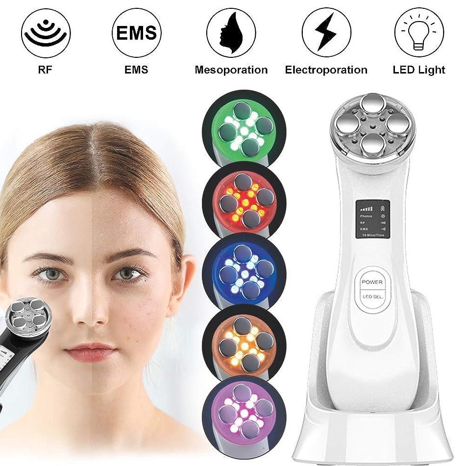 豚肉寸前極地美容機器、フェイシャルマシン、5-in-1赤色LED光線療法および6モードフェイシャルマッサージスキンケアフェイシャルクレンザーアンチエイジングシワ