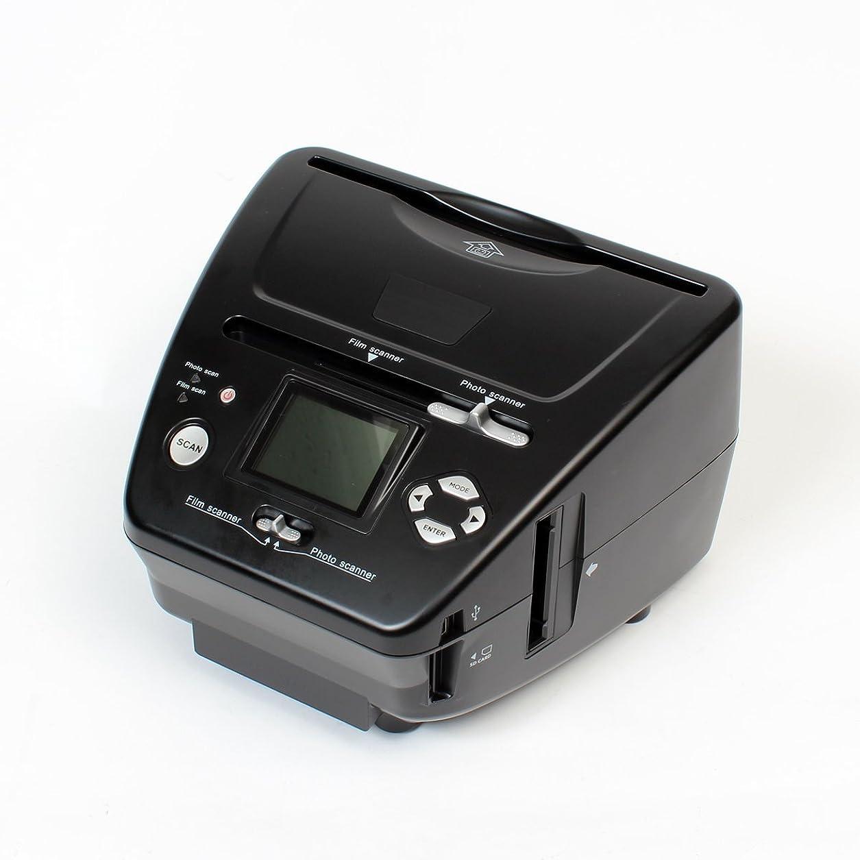 微生物非効率的な少数サンコー 【ネガフィルムや紙焼き写真をデジタル保存できる】USBフィルムスキャナー PS9700 USPS97BK <33637>