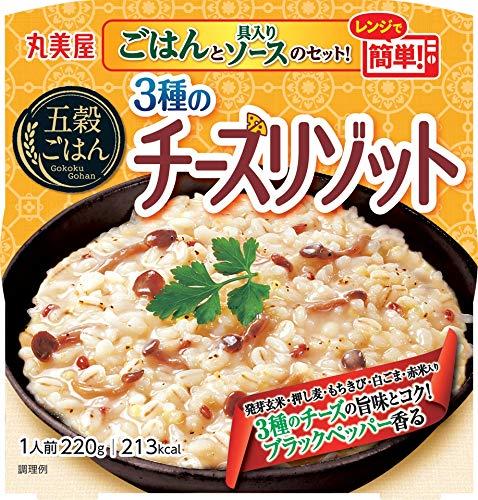 丸美屋 五穀ごはん チーズリゾット 220g ×6個