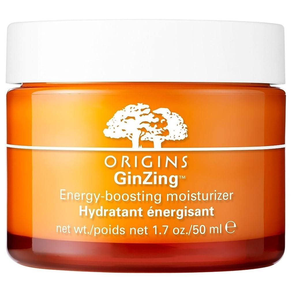 カフェ山積みの暖かく保湿剤をGinzing起源、50ミリリットル (Origins) (x2) - Origins Ginzing Moisturizer, 50ml (Pack of 2) [並行輸入品]