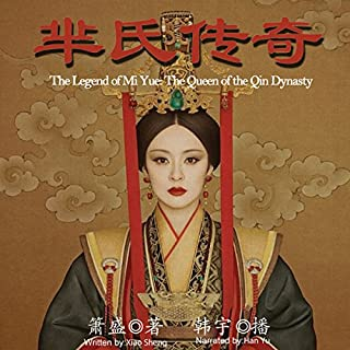 Page de couverture de 大秦宣太后:羋氏传奇 - 大秦宣太后:羋氏傳奇 [The Legend of Mi Yue: The Queen of the Qin Dynasty] (Audio Drama)