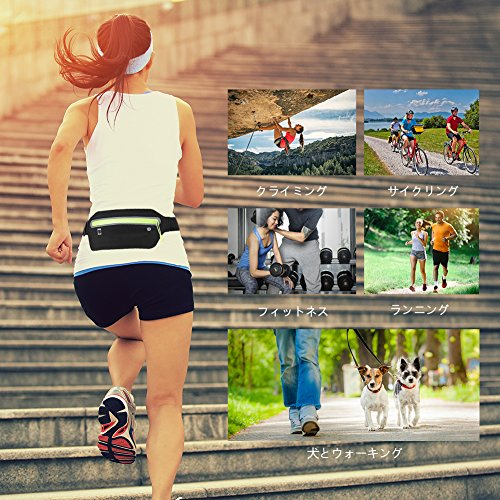 【ランニングポーチ】Linkaxウォーキングポーチジョギングウェストバッグ大容量防水スポーツ用レディース・メンズ兼用