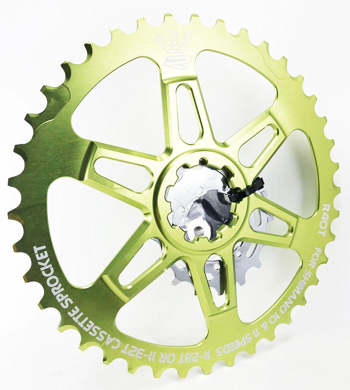 ライオン通知するクモRELIC レリク R40Tロードバイク用カセットスプロケットコグキット/ 40T / 16T アップグレードShimano 28/32T 黒.緑