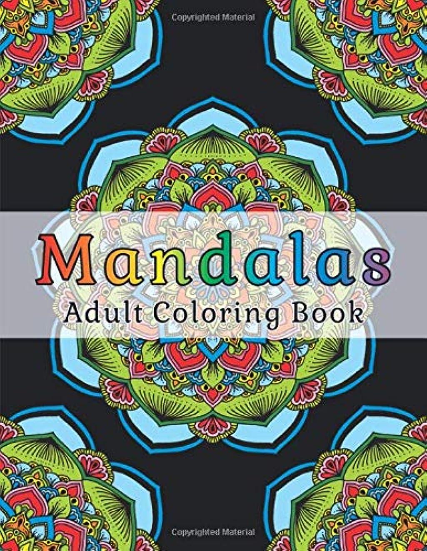 削減暗唱する遠えMandalas - Adult Coloring Book