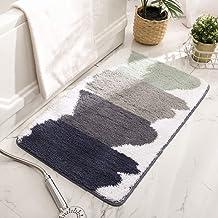 Bathroom Rug Bathroom Carpet Bath mat, Simple and Soft, Polyester Fiber Carpet, Floor mat into The Bedroom and Living Roo...