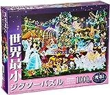 1000ピース ジグソーパズル ディズニー マジカルイルミネーション 世界最小1000ピース 【光るジグソー】(29.7x42cm)