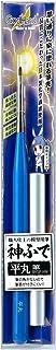 ゴッドハンド(GodHand) 神ふで 平丸筆 (キャップ付) GH-BRSP-HM 模型用 塗装 筆 プラモデル