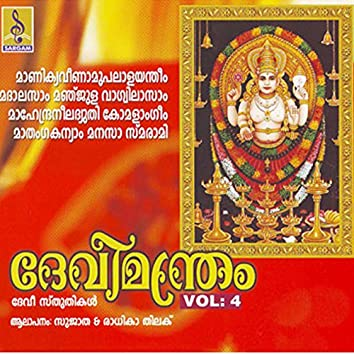 Devimandram, Vol. 4