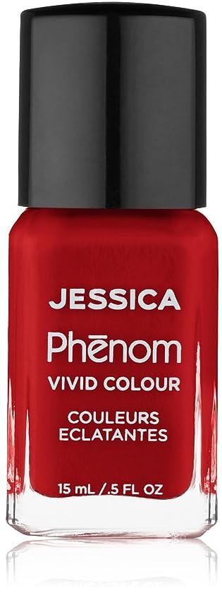 変更仮定嫌がらせJessica Phenom Nail Lacquer - Jessica Red - 15ml/0.5oz
