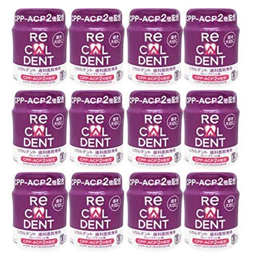 歯科医院専用 リカルデント 粒ガム ボトルタイプ 140g グレープミント味 12個