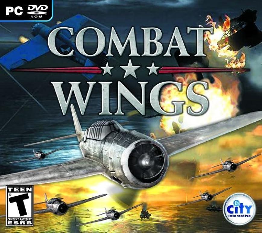 アーサー大洪水噂Combat Wings: Battle of the Pacific (Jewel Case) (輸入版)