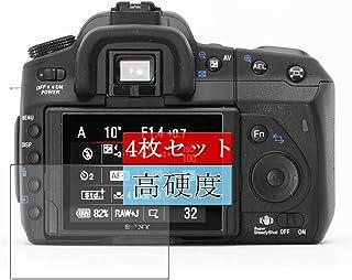 4枚 Sukix フィルム 、 ソニー SONY デジタル一眼レフ α350 DSLR-A350 向けの 液晶保護フィルム 保護フィルム シート シール(非 ガラスフィルム 強化ガラス ガラス ) new version