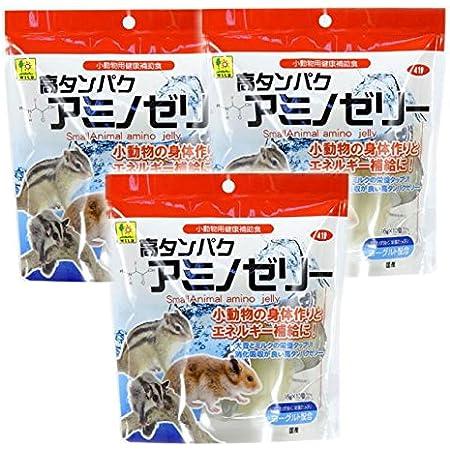 三晃商会 高タンパク・アミノゼリー 小動物用サプリメントゼリー 16g×10個 【お得な3袋セット】