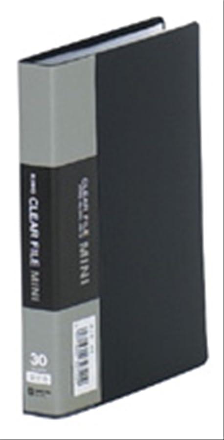 平らにする定規相互接続キングジム クリアーファイルミニ  91C A6S 黒