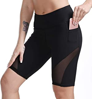womens cycling shorts fashion