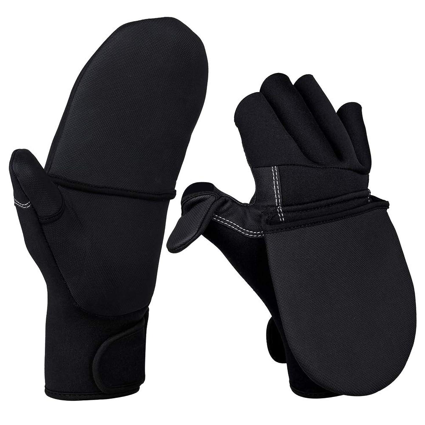 カテナキリン傷つきやすいGoture(ゴチュール) フィッシンググローブ 5指カット 釣り 春秋冬用手袋 フリップカバー 滑り止め 半指 ハーフショート 2カラー