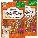 ライオン (LION) ペットキッス (PETKISS) 犬用おやつ つぶつぶチップで歯のケア ちぎれるササミスティック プレーン 2個 (まとめ買い)