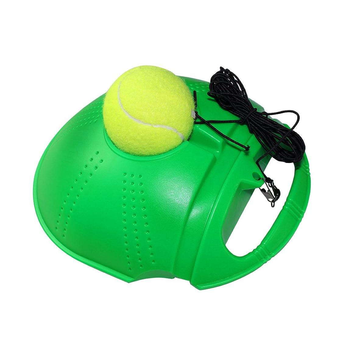 FANGCAN Single Practice Disk Tennis Trainer Set (Green)