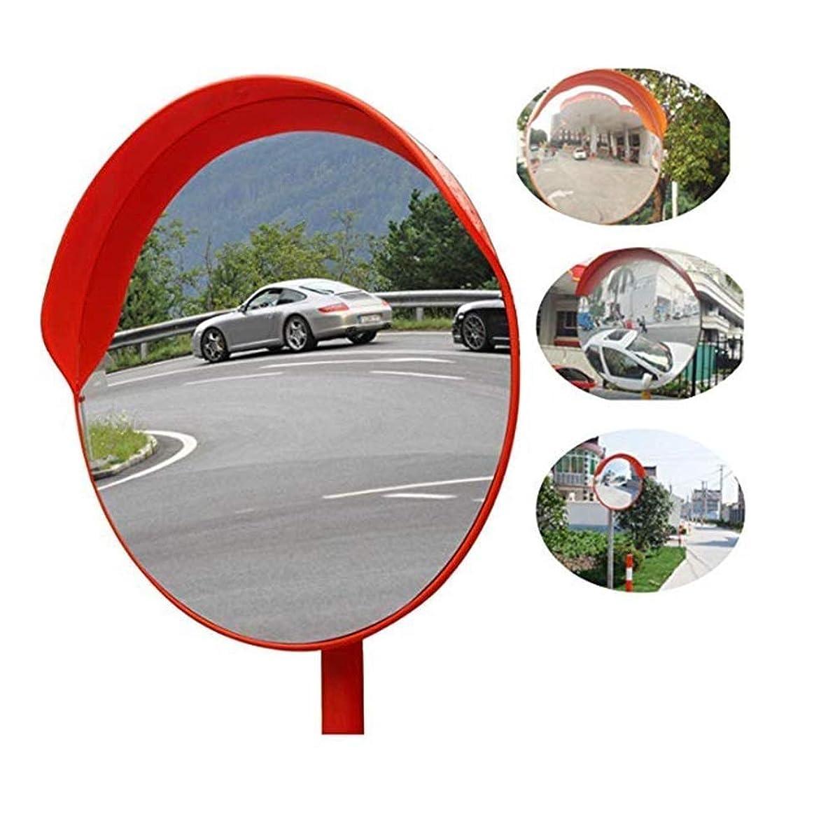 無許可好奇心ほこりっぽいGeng カーブミラー 死角ミラー-BH安全交通ミラー、アクリルの屋外の反射凸面鏡