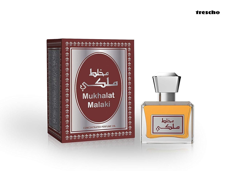 人質博覧会プロテスタントアターで香水Mukhalat Malaki 20mlのロール|アターITRA最高品質の香水はアターを持続長いスプレー