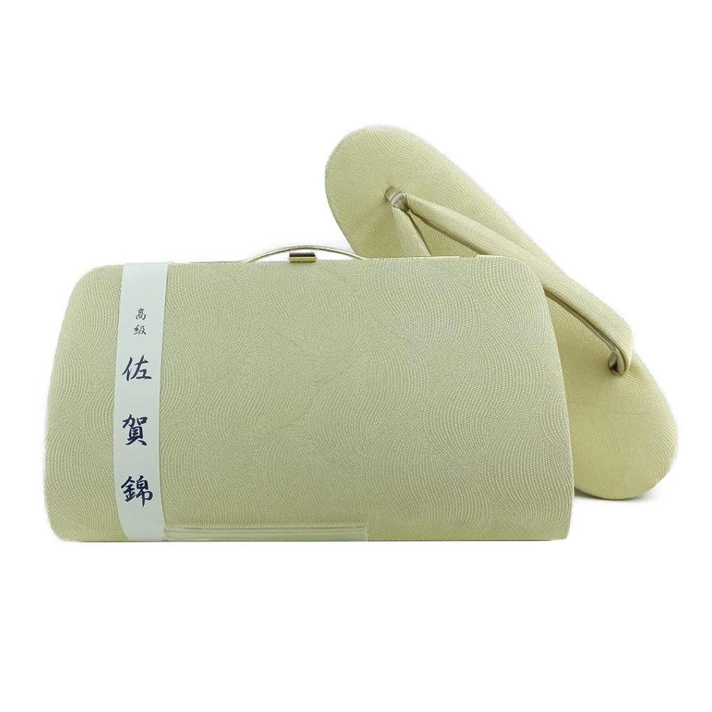 ブランデー会話旋回礼装用 草履バッグセット 結婚式 金 (クサリ付) M,Lサイズ 【日本製】