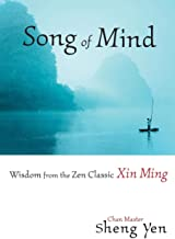 Song Of Mind