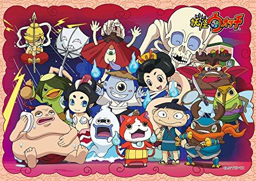 56 piece jigsaw puzzle Yo-Kai Watch Yo-kai in summer (18.2x25.7cm) by ensky
