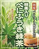 リブラボ 甜茶入りべにふうき緑茶 30包