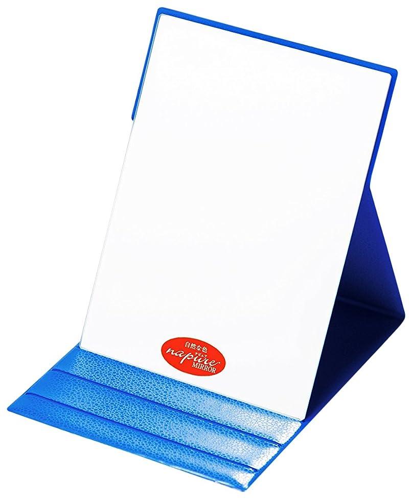 コンピューターを使用する無力バーガー堀内鏡工業 キットソン×ナピュア折立ミラー M ブルー