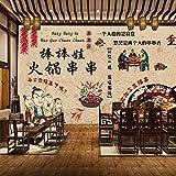Gran Retro Chuan Chuan Xiang Mala Tang Hot Pot Restaurante Fondo Papel Tapiz Paño de Pared Barbacoa Restaurante Comedor Restaurante 8d Mural-430 * 300cm