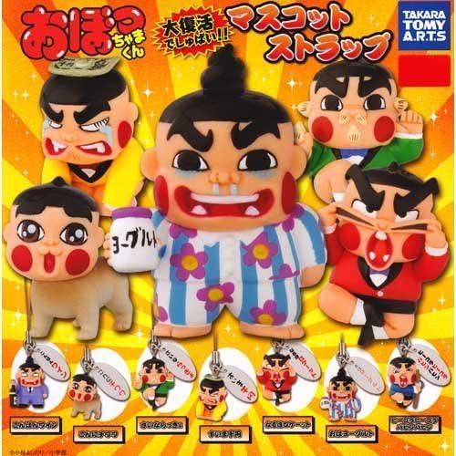 Shubai    mascot strap all seven set in the capsule Obotchamakun grand resurrected