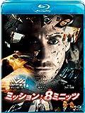 ミッション:8ミニッツ [Blu-ray]