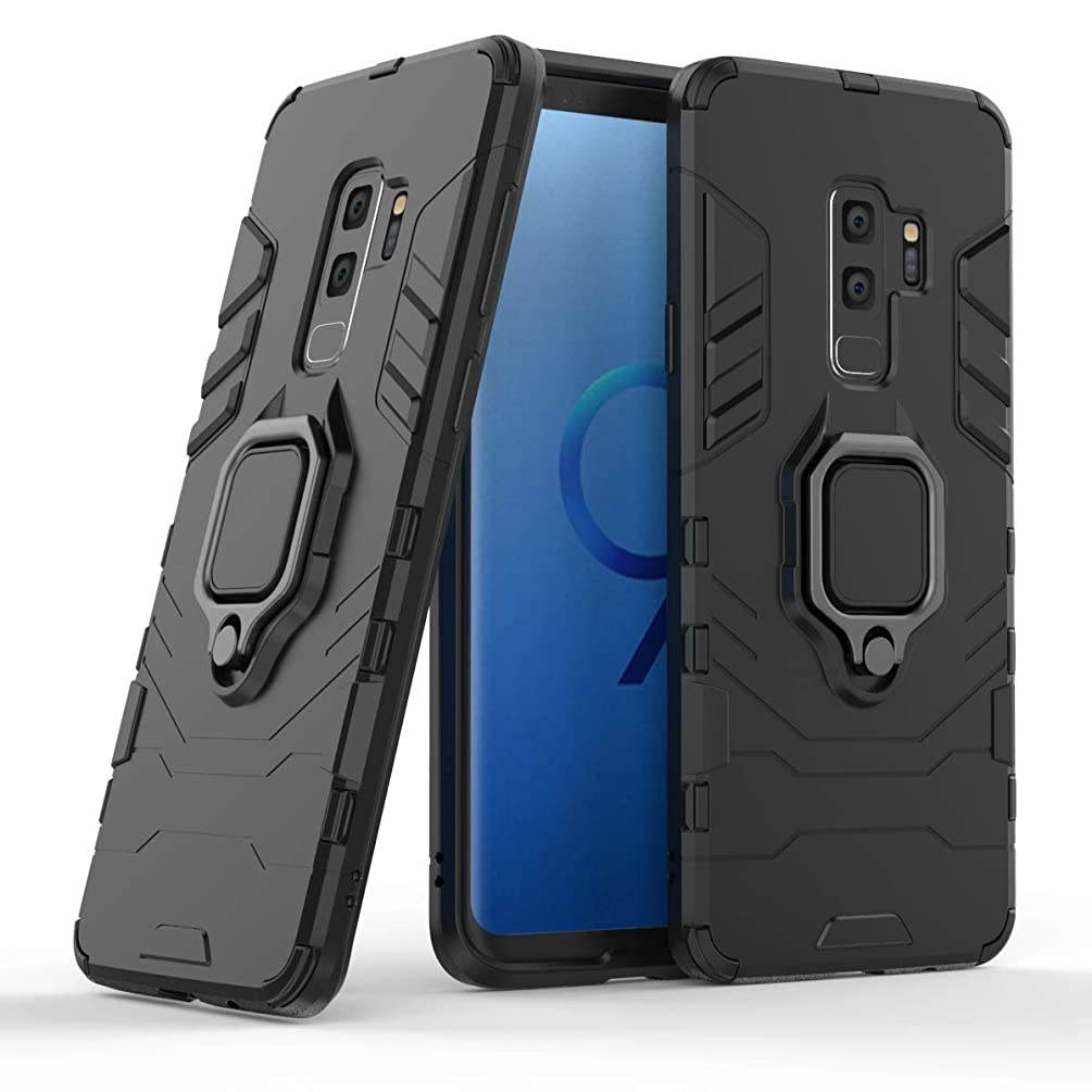 Galaxy S9 Plus Case, Ankoe [Shockproof] Hybrid Heavy Duty Armor Dual Layer Hard Back Case with [Magnetic Car Mount] Ring Holder Cover for Samsung Galaxy S9 Plus (Black)