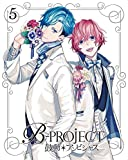 B-PROJECT~鼓動*アンビシャス~ 5(完全生産限定版)[DVD]