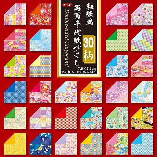 Desconocido Papel Origami - Pack de Papel Origami Estampado (Chiyogami) - Double-Sided Chiyogami - 30 Patrones Surtidos - 4 Hojas de Cada patrón - 120 Hojas en Total - 7,5cm x 7,5cm