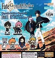 Fate/Grand Order 絶対魔獣戦線バビロニア ねんどろいどぷらす カプセルラバーキーチェーン第1弾 [全6種セット(フルコンプ)] ガチャガチャ カプセルトイ