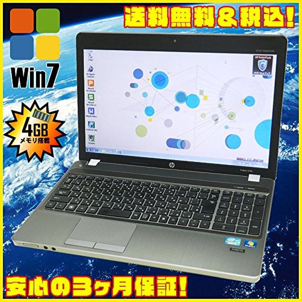 ハウジング悲しい適度に中古パソコン HP Compaq 4530S Corei3-2350M 2.3GHz搭載 Windows7-Proセットアップ済み メモリ4GB HDD250GB DVDマルチ テンキー付キーボード KingSoft Office付