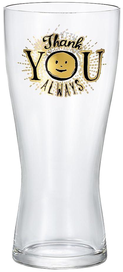 政令樹皮新聞アデリア ビールグラス 310ml メッセージグラスギフト サンキュー ビアグラスM 日本製 2971