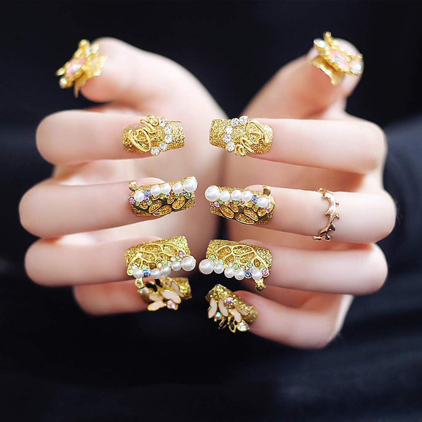 男やもめ明るい慈悲XUTXZKA ゴールデン結婚式の偽の釘ロング20個スクエアラインストーンの装飾ネイルのヒント花嫁のステッカー
