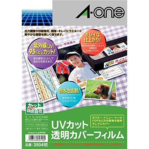 【Amazon.co.jp限定】 エーワン UVカット透明カバーフィルム 35041 8枚パック