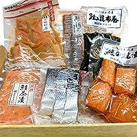 【お中元】新潟特産品 おいしい鮭づくし6点セット(塩引き鮭)