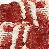 送料無料 長崎ぼたん鍋セット いのしし肉スライス200g×4P ボタン鍋 イノシシ鍋 猪肉 天然ジビエ