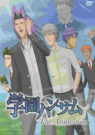 OVA 学園ハンサム The Animation
