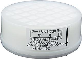 カクダイ ピュアラ用 浄水カートリッジ 357-991