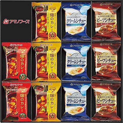 【お歳暮期間限定販売】 アマノフーズ カレーとシチューのセット